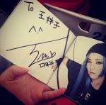 Dara's Sign cr: ssmezi via @ilovegd21